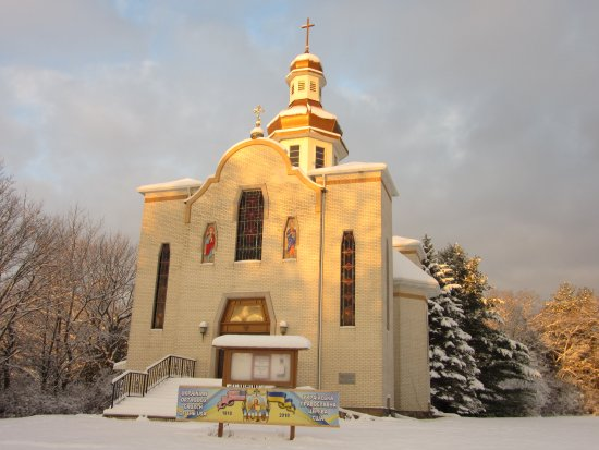 Saints Peter & Paul Ukrainian Orthodox Church: Early morning photo with fresh snow