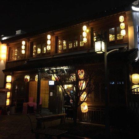 Suzhou, Cina: photo0.jpg