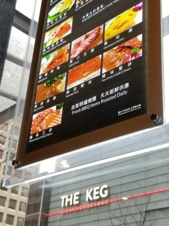 Neptune Chinese Kitchen Alberni Menu