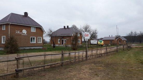 Vileyka, Weißrussland: Общий вид.