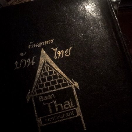 Baan Thai Ballsbridge: photo0.jpg