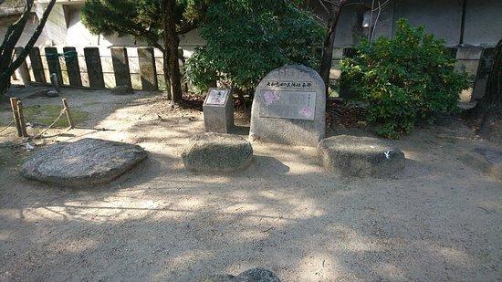 Benkei no Nanatsuishi