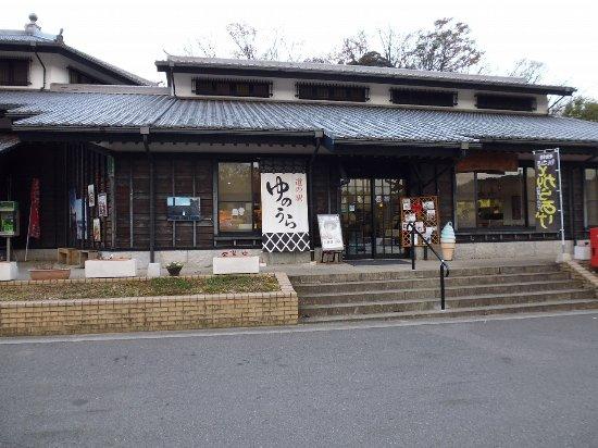 Michi-no-Eki Imabari Yunoura Onsen