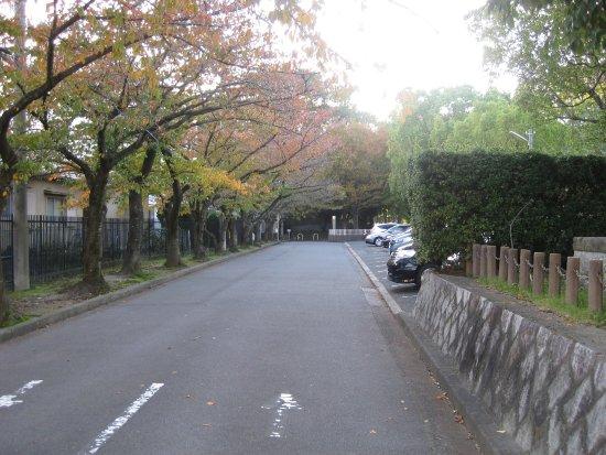 Nishigawara Park