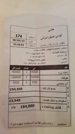 164,000 rials pour ce repas complet