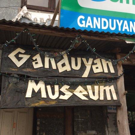 Ganduyan Museum: photo2.jpg