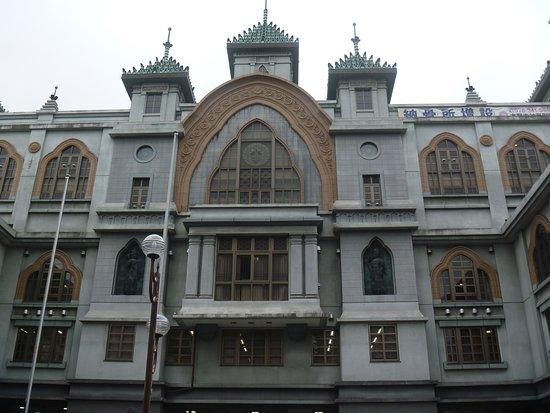 Hongwanji Kobe Betsuin