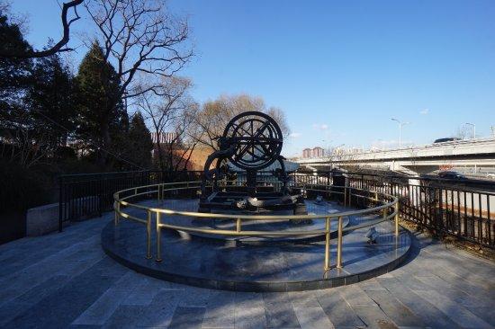 Shoujing Guo Memorial