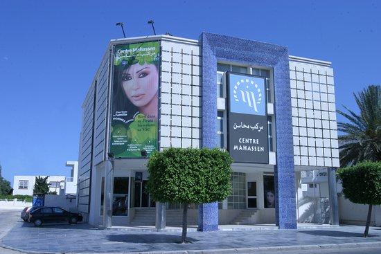 Sfax, Tunisie : getlstd_property_photo