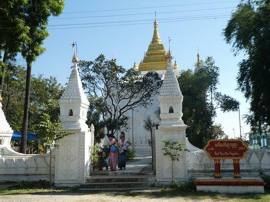 Mingun, Burma: mit anderen Besuchern