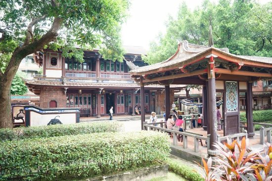 The Lin Family Mansion and Garden: 林本源園邸
