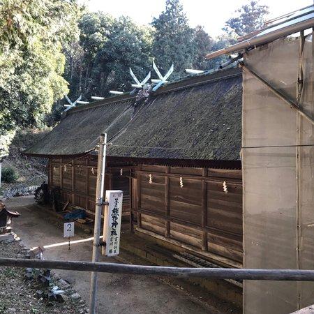 Kurashiki, Giappone: photo4.jpg