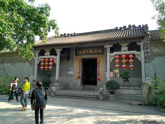 Zhuhai, China: 北山藝術中心