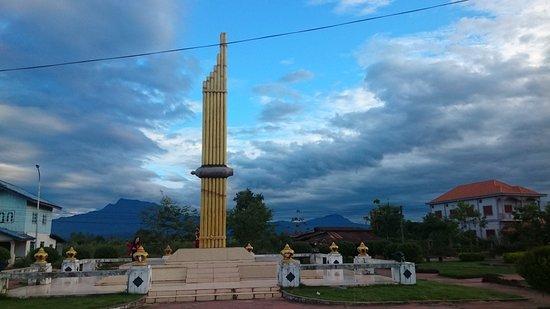 Salavan, Laos: The Khaen