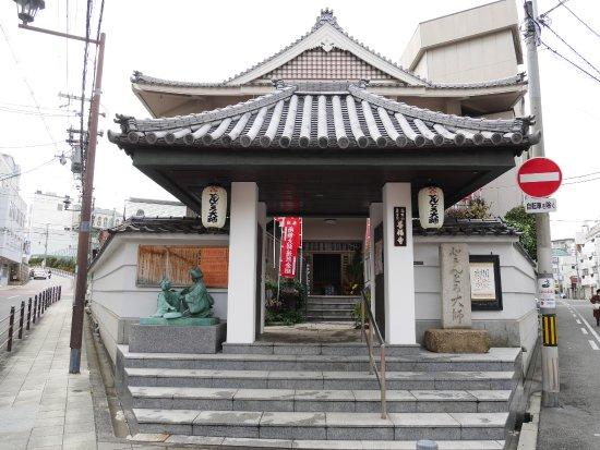 Dondorodaishi Zempuku-ji Temple