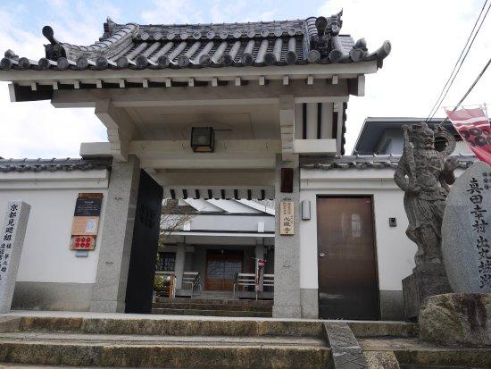 Shingan-ji Temple