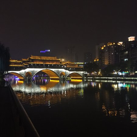 Shangri-La Hotel Chengdu Photo