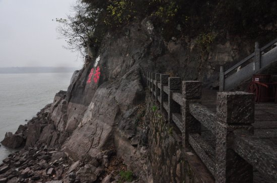 Chibi Scenic Resort: 赤壁崖头