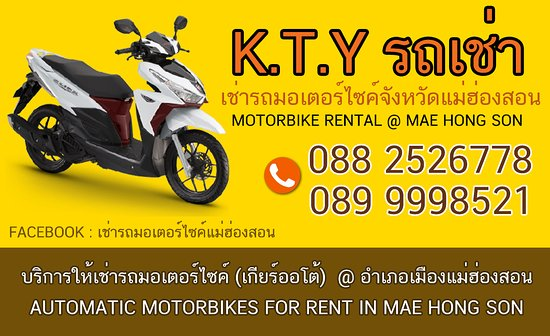 K.T.Y.Motorbike For Rent