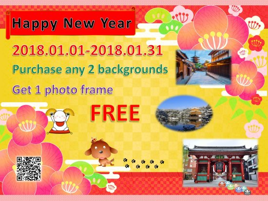 Toshima, Japan: 🎍 New Year Campaign 🎍