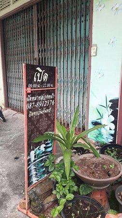 Trang, Thailand: 20171227_112227_large.jpg
