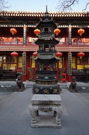 Guanghua Si