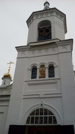 St. Dimitry's Church