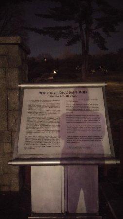 Kim Koo Museum & Library