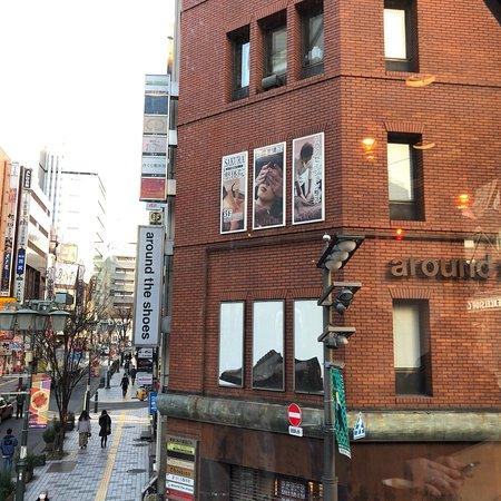 Sakura Seitai-in Shinjuku 3chome