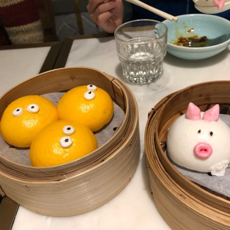 Yum Cha Tsim Sha Tsui: photo0.jpg