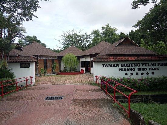 Perai, Малайзия: 公園入り口