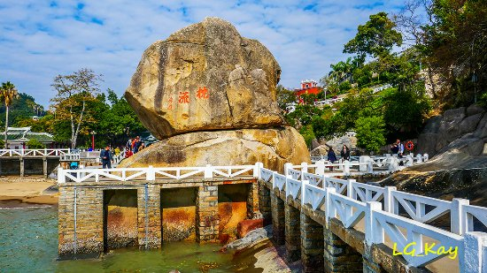 Xiamen Shuzhuang Garden