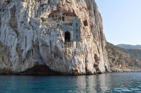 Full-Day Porto Flavia og Zuddas Caves...