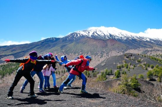 Mt. Etna 4WD Tour from Catania with Local Food Tasting