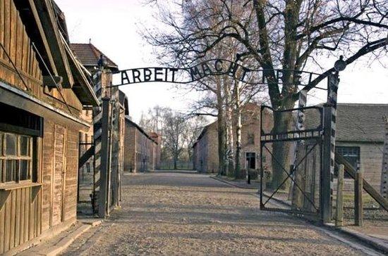 Visite d'une journée d'Auschwitz et...
