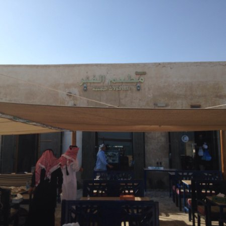 Al Wakra, Qatar: This is the front Beach of the restaurant.