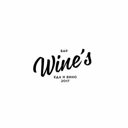Bar Wine's