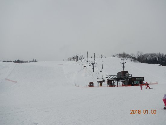 Itsukamachi Ski Resort