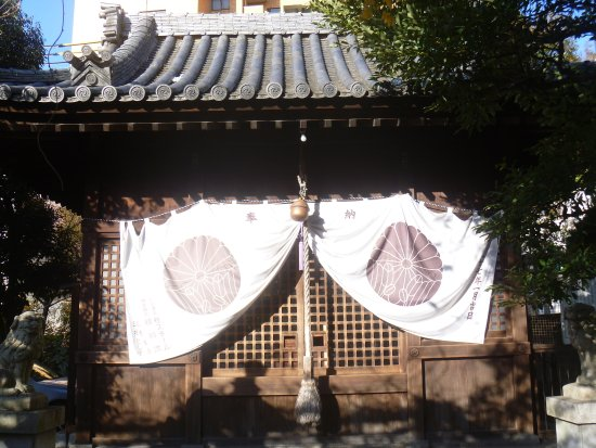 Okiku Shrine