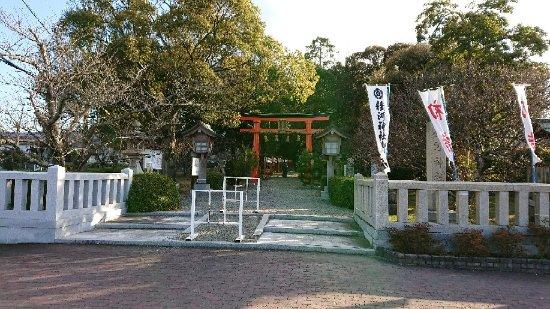 Tanekawa Shrine
