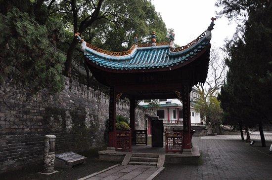 Yueyang, Kina: 怀甫亭