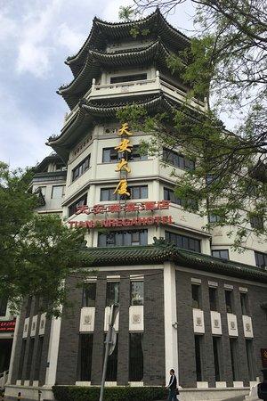 Starway Boutique Tianan Rega Hotel Photo