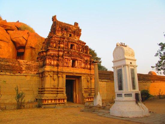 Malyavanta Raghunathaswamy Temple - Fatik Shilla