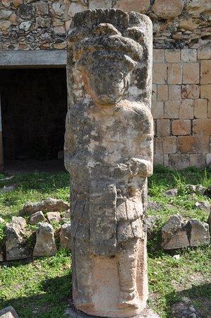 Maxcanu, Μεξικό: Oxkintok