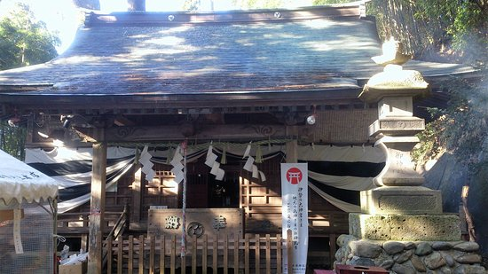 Kitsuregawa Shrine
