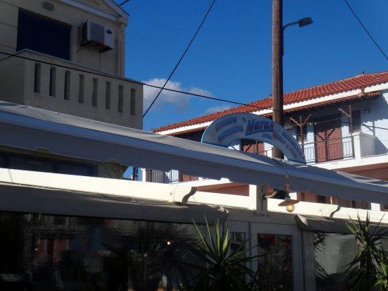 Skala Kallonis, اليونان: meydanda
