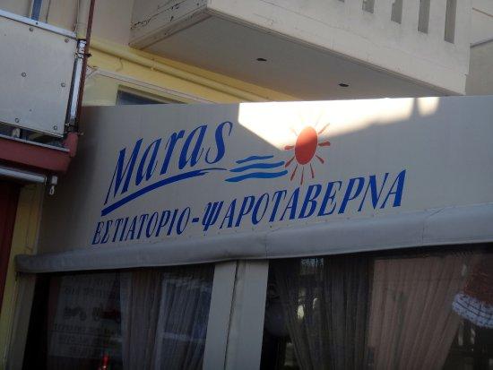 Skala Kallonis, اليونان: bravo sizlere