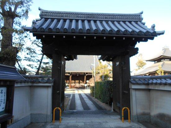 Minami Shinkyoji Temple
