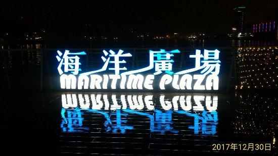 Zhongshan District รูปภาพ