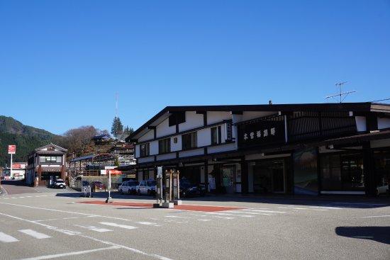 Kisofukushima